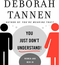 marked women by deborah tannen essay